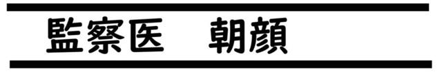 あさがお 8.jpg