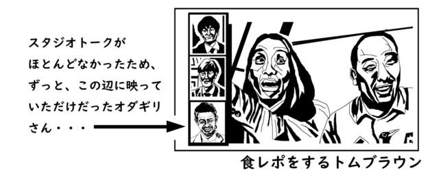 オダギリジョー 9.jpg