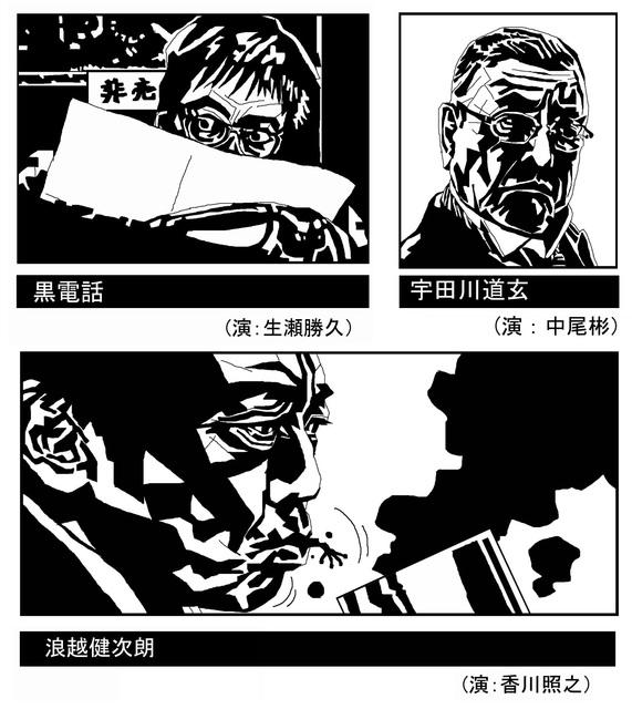 明智小五郎 10_edited-2.jpg