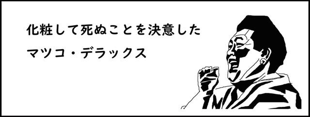 有吉 14_edited-1.jpg