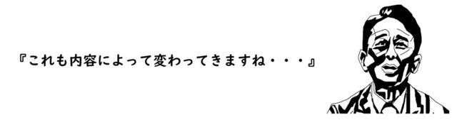 有吉 3_edited-1.jpg
