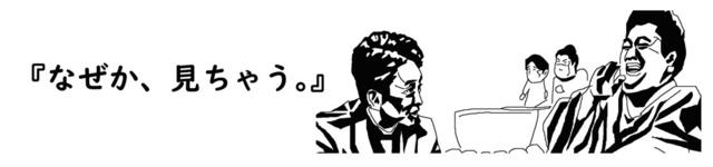 有吉 9_edited-1.jpg
