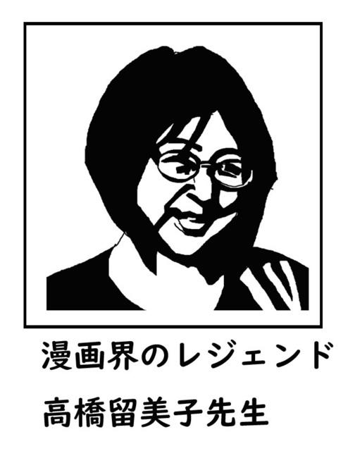TAKAHASI.jpg