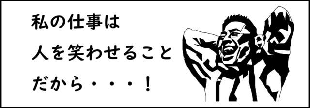 oowada 筋肉_edited-1.jpg