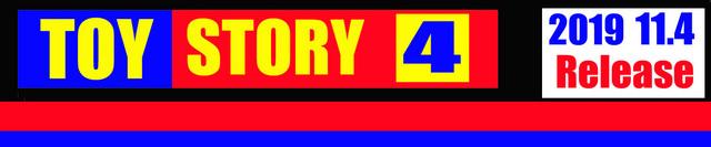 toy story_edited-6.jpg